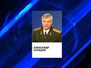 Освобождён от должности начальник Воронежского управления госнаркоконтроля