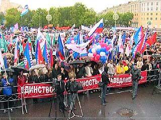 Отдыхать в начале мая россияне будут 6 дней