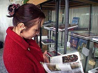 """Откроется выставка """"За Святую Русь"""""""