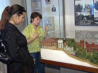 Открылась выставка, посвященная Терезе Дуровой