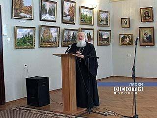 Открылась выставка работ Стефана Домусчи