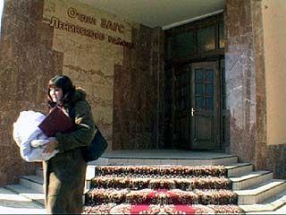 Открылось новое здание ЗАГСа Ленинского района