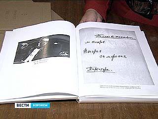 Открытие сезона в Филармонии посвятили известному композитору и дирижеру Михаилу Носыреву