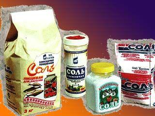 Отпускная цена на соль со складов повышаться не будет