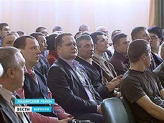 Ответственные отцы Воронежской области решили объединяться