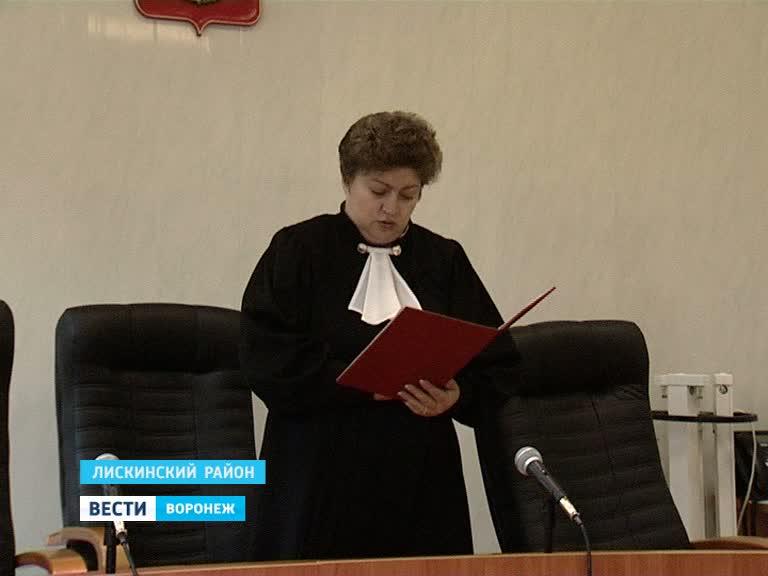 Ответственный за гибель трех человек амнистирован в зале суда
