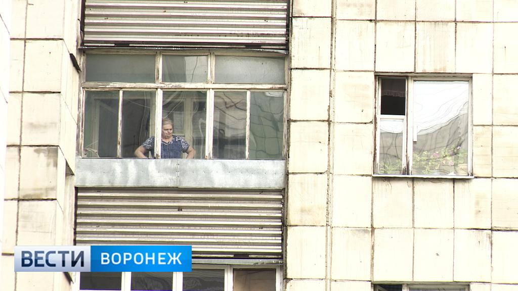 Две УК на один дом. В Воронеже жильцы многоэтажки получают двойные счета за коммуналку