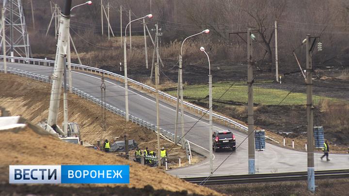 В Воронежской области вновь оценят возможность строительства трассы в обход Боброва