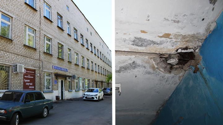 Воронежский облздрав попросили помочь с капремонтом и обновлением техники двух больниц