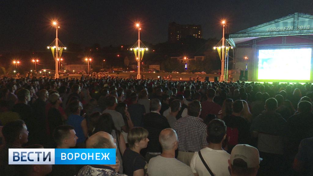 Просмотр матча «Россия – Египет» на Адмиралтейке стал самым массовым в Воронеже