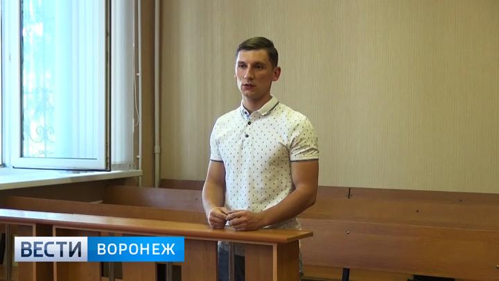 Житель Воронежской области доказал в суде, что не брал кредит