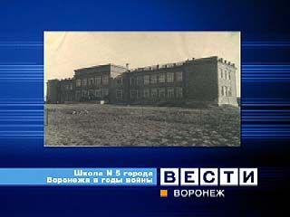 Памятник погибшим учителям будет открыт в Воронеже
