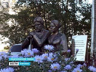 Памятник пожилым людям только появился в области, а ему уже дали новое название