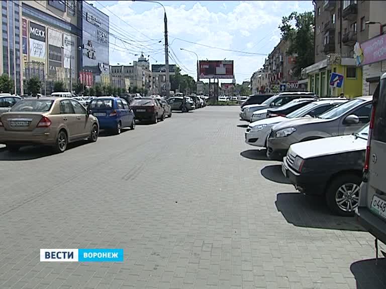 Парковка на Кольцовской останется бесплатной