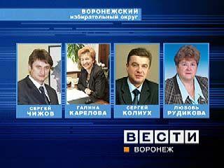 Партия Единая Россия обнародовала списки кандидатов в депутаты