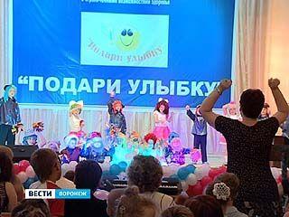 """""""Парус надежды"""" провёл праздничный фестиваль"""