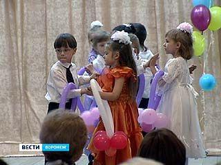 """""""Парус надежды"""" устроил концерт в честь Дня защиты детей"""