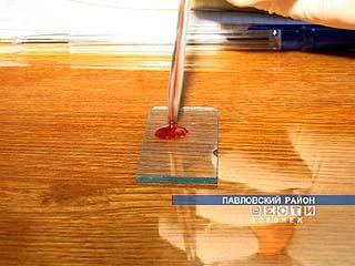 Павловский кожвендиспансер работает уже 60 лет