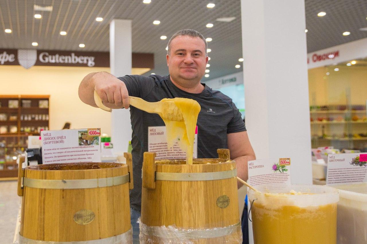 Воронежцев пригласили купить алтайский мёд со скидками в преддверии Масленицы