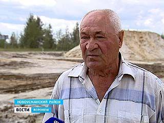 Пенсионер добился того, что фирму лишили лицензии на добычу песка