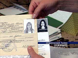 Переселенцы с паспортами советского образца могут лишиться гражданства
