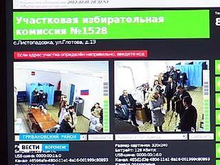 Первые веб-камеры появились на избирательных участках в Воронежском регионе