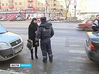Пешеходов научат переходить дорогу