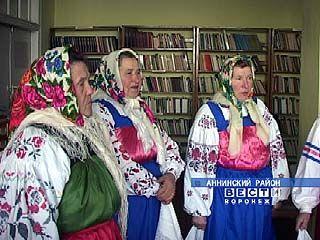 Песня помогает селянам справиться с проблемами