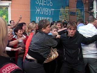 Пикет на Кольцовской закончился потасовкой