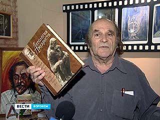 Писателю Аркадию Давидовичу исполнилось 80 лет