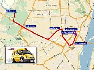 По новому маршруту в Воронеже запускают сразу четыре микроавтобуса