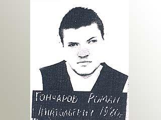 По подозрению в убийстве разыскивается  уроженец Воронежа