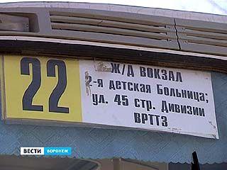 По просьбам жителей улицы 45 Cтрелковой дивизии мэрия пустила автобус ╧22