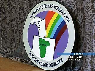 Победителей областного конкурса избиркома наградят в Воронеже