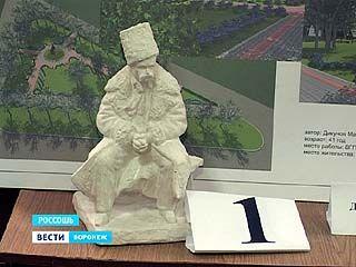 Победителя конкурса на лучший памятник украинскому поэту Тарасу Шевченко в Россоши - выбрали
