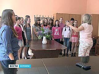 Победу отпраздновал детский воронежский хор из 9 школы искусств