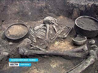 Под Новохоперском нашли предков - из бронзового века