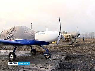 Под Воронежем появится аэродром для малогабаритных самолётов