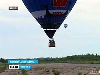 Под Воронежем временно остановлены полёты на воздушных шарах