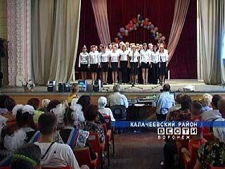 Подгоренская школа отметила три юбилея