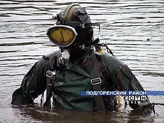 Подгоренские милиционеры расследуют убийство при помощи водолазов