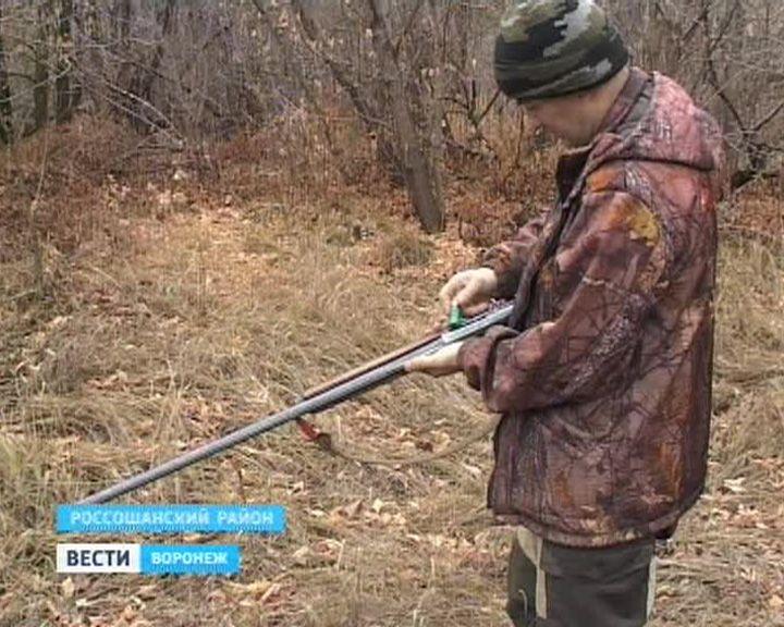 воронеж организация охотников и рыболовов
