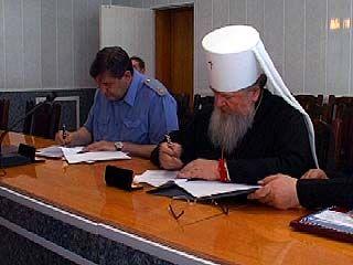 Подписано соглашение о сотрудничестве Воронежской Епархии и ГУВД
