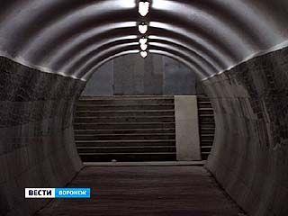 Подземный переход через Плехановскую улицу вновь открыт для пешеходов