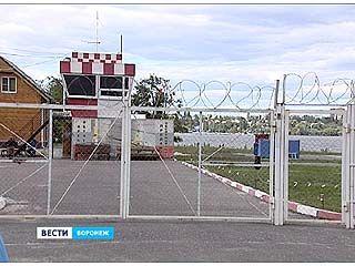 Полицейские закрыли единственную в Воронеже частную вертолетную площадку