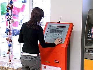 Пользоваться платежными терминалами станет безопаснее, но дороже
