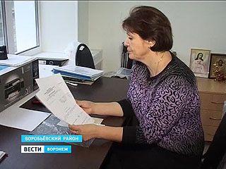 После 15 лет работы увольняют заведующую детсадом в селе Рудня