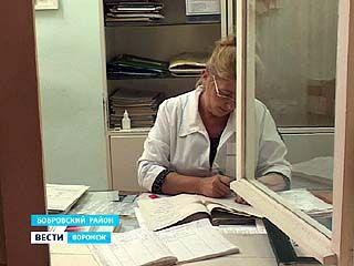 После проверки подлогов в Бобровском тубдиспансере заведено уголовное дело