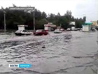 Последствия прошедшего ливня в Воронеже устраняют до сих пор