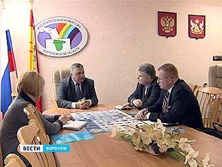 Посольство США с рабочим визитом в Воронеже
